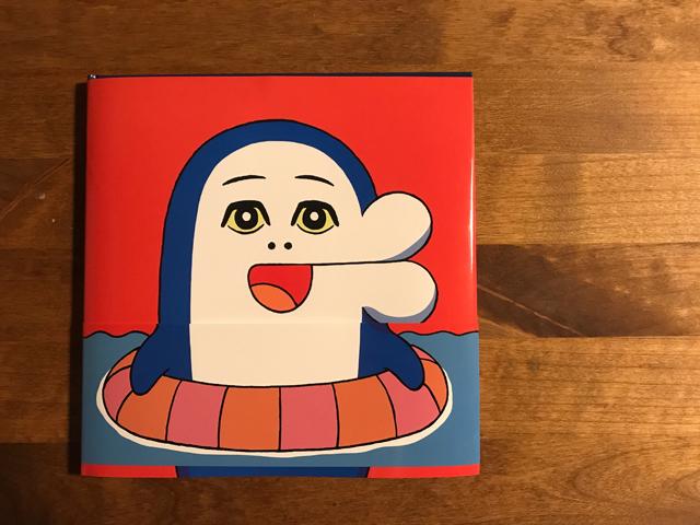 AC部の絵本「イルカのイルカくん」